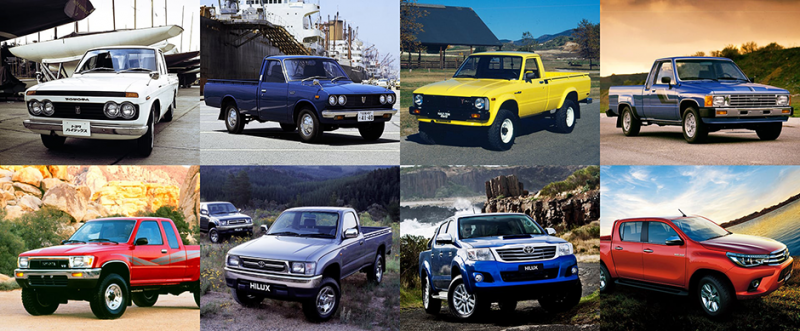 HILUX | the pick up made by Toyota